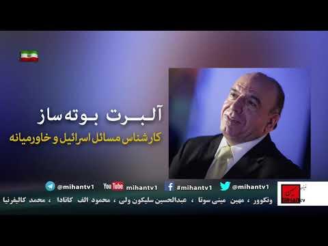 انفجار بندر بیروت ، استعفای برایان هوک و قطعنامه شورای امنیت ، نتانیاهو و اسرائیل ، ترامپ و بایدن