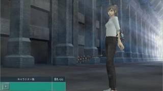 真・女神転生IMAGINE BGM ゲームログイン画面