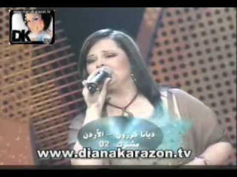 Alf Laila Diana Karazon - ألف ليلة وليلة ديانا كرزون (سوبرستار)