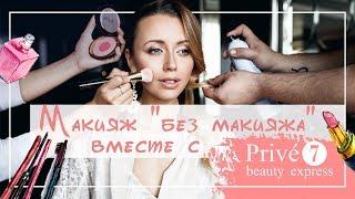 Учимся делать макияж