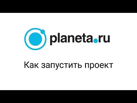 знакомства планета ру