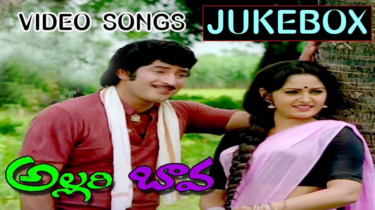 TeluguOne Hit Video Online