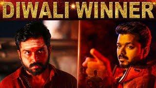 BIGIL vs KAITHI - Box Office | Diwali Winner | Vijay - Karthi | Verdict