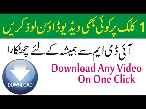 How to Download Video from Any Website Without any Software/Website