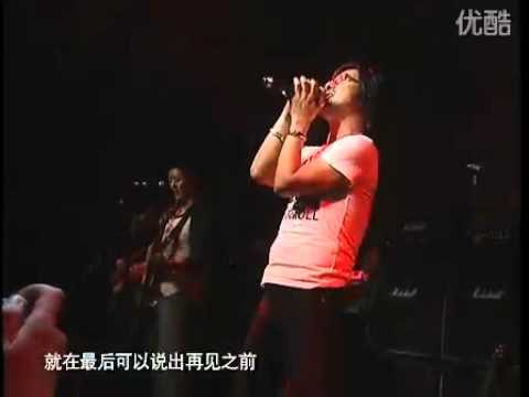 Belief Flies in the Wind[Feng Wang] 信仰在空中飘扬[汪峰] LIVE HQ