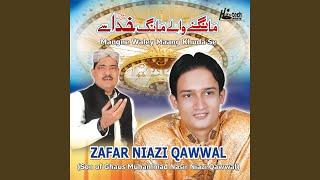 Baba Ganj Shakar Ho Karam Ki Nazar