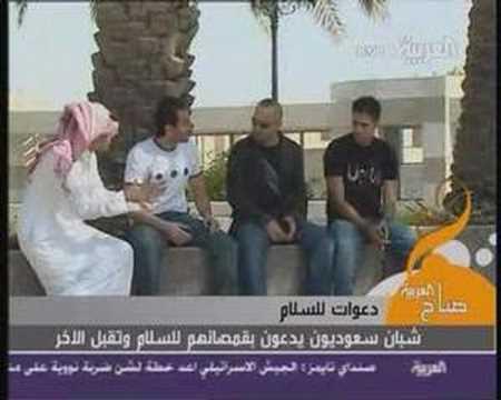 1 Ummah interview