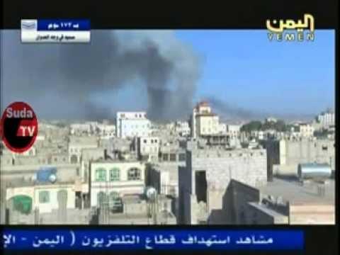 Saudi Warplanes Target Yemen TV Station مشاهد من قصف التلفزيون اليمني