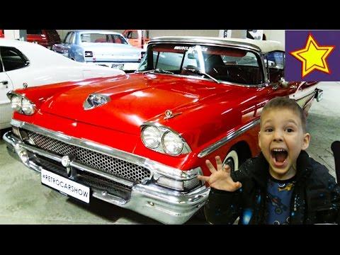 Развлечение для детей Выставка Ретро Автомобилей. Смотрим крутые тачки. Video for children