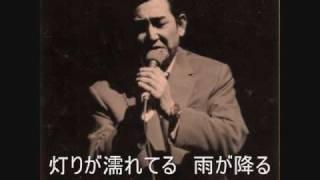男の夜曲 鶴田浩二