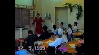 3 а класс, открытый урок, 11 школа, 1995 год