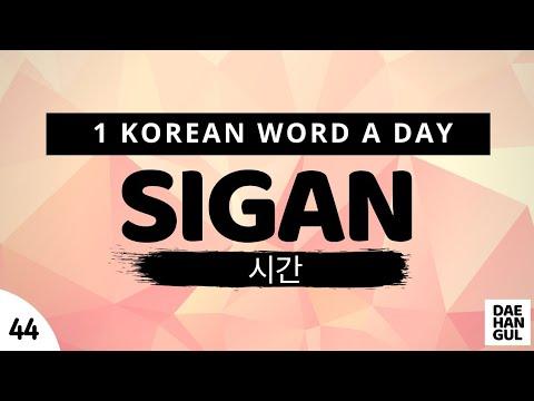 Download SIGAN   WORD NO. 44   1 KOREAN WORD A DAY   DAE-HANGUL