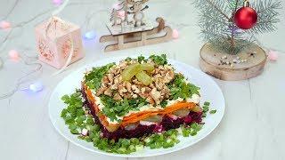 Как приготовить салат с виноградом и орехами - Рецепты от Со Вкусом