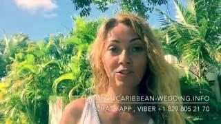 видео свадьба в доминикане