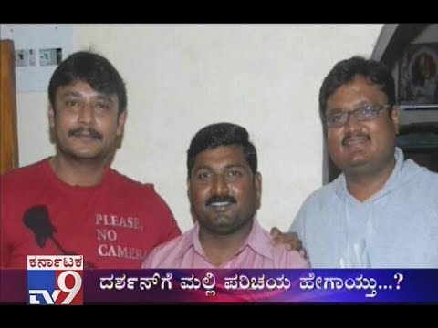 Sandalwood Actor Darshan's Asst Manager Malikarjun Rs 10 Cro