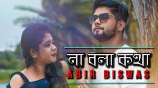 Na Bola Kotha Abir Biswas Mp3 Song Download