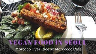 Video of Morococo Cafe - 모로코코 카페