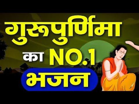 गुरु वंदना !! Guru Vandana !! Latest Devotional Song 2016 !! Biraj Ras Rasik Shri Paras Ladla Ji