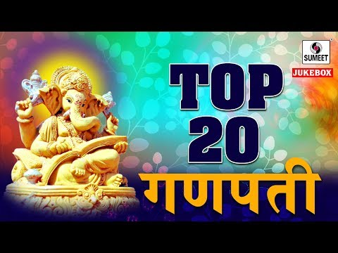 Top 20 Ganpati - Ganesha Songs - Sumeet Music
