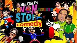 Non stop Malayalam comedy    Super  hit Malayalam Comedy collections    VOl-1