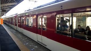 近鉄1252系VE62編成+8600系X69編成奈良行き準急 生駒駅発車