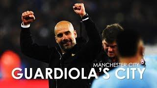 Manchester City | Guardiola's City