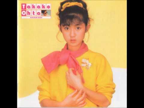 Ohta Takako - イエスなら抱きしめて - Album