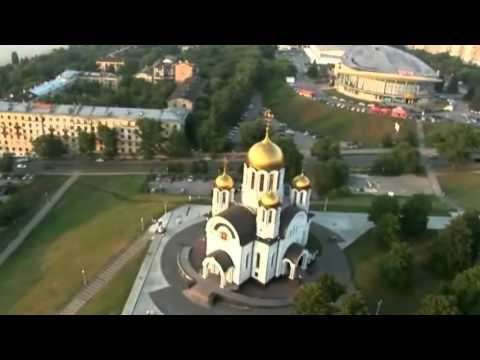 Самара, Россия Samara City, Russia