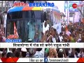 Morning Breaking: Rahul Gandhi to hold roadshow in Yeddyurappa's stronghold Shivamogga today
