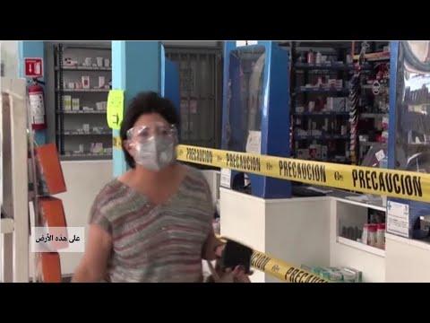 المكسيك: جدل بعد قرار الحكومة حظر الفوط الصحية النسائية المصنعة بالبلاستيك  - 13:59-2021 / 4 / 9
