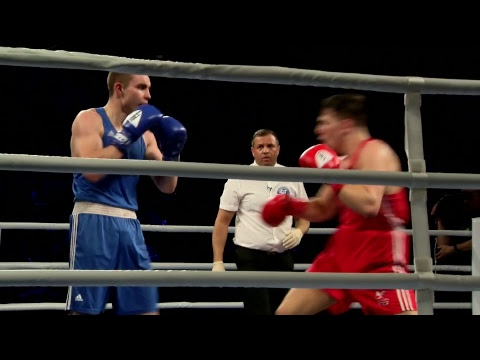 EUBC U22 European Boxing Championships VLADIKAVKAZ 2019 Finals W
