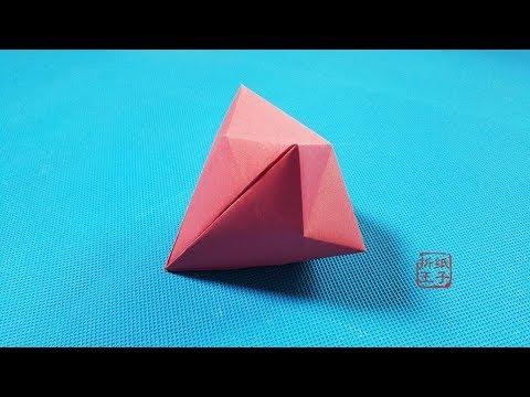 折紙王子:簡單鉆石 講解詳細 清楚易學 形象逼真 跟孩子一起學Origami tutorial 折り紙教程 - YouTube
