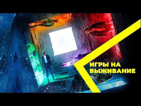 ТОП-8 ФИЛЬМЫ ПРО