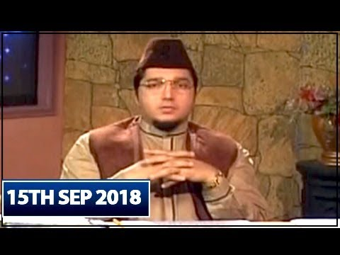 Iqra: Surah Al-Anbiya - Ayat 11 to 16 -...