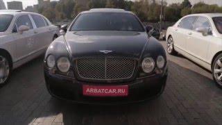 Прокат Авто на свадьбу Bentley / бентли черный
