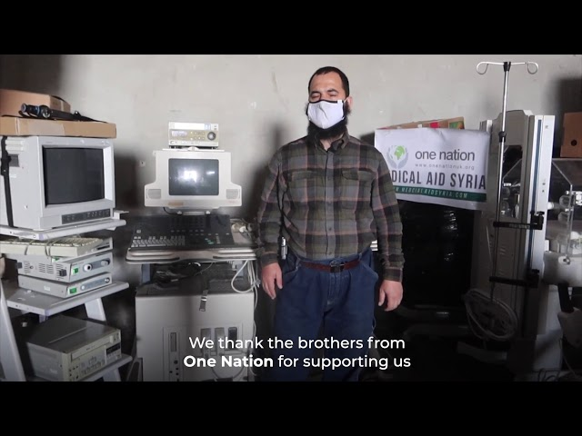 Medical Aid Arriving In Syria, November 2020