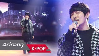 [Simply K-Pop] KCM _ Dawn(새벽길) _ Ep.304 _ 032318
