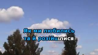 МІСЯЦЬ НА НЕБІ КАРАОКЕ гурт ЕКСПРЕС mp3