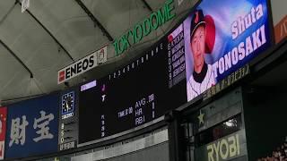 2017.11.18 アジアプロ野球チャンピオンシップ2017 侍JAPAN  メンバー紹介、スタメン発表1~9