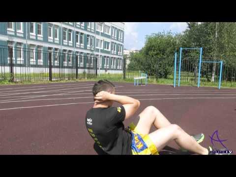 Программы тренировок по бодибилдингу и фитнесу
