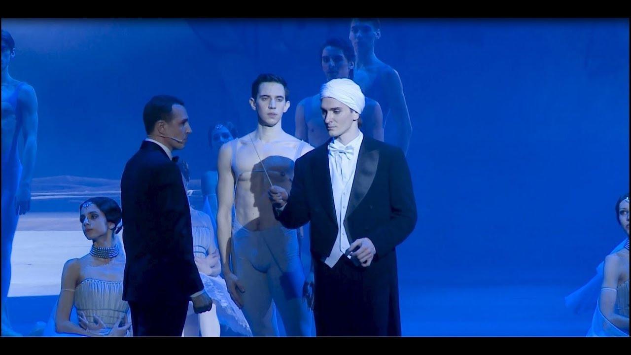 Гей балет смотреть онлайн