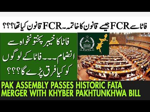 Tonight with Pakistan Affairs Pak Assembly Passes Historic FATA Merger with Khyber Pakhtunkhwa Bill