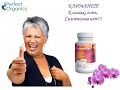 Perfect Organics  & КлимаНет – женское здоровье....