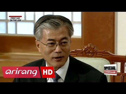 Who is Moon Jae-in?
