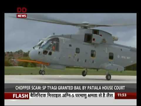 Ex-IAF chief S P Tyagi gets bail in VVIP Chopper Scam case Mp3
