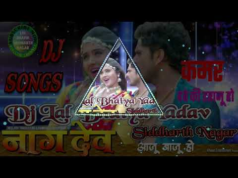 Aaju Baju Ho || Dj Lal Bhaiya Yadav || Siddharth Nagar