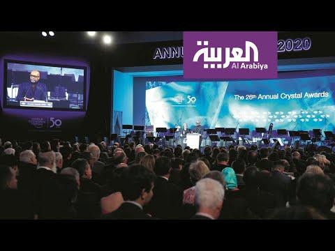 نشرة الرابعة | حضور سعودي كبير في دافوس  - نشر قبل 58 دقيقة