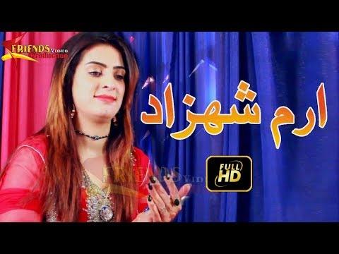 Pashto New Songs 2018 Wa Da Shono Strgo Halaka - Iram Shahzadi New Song 2018 HD