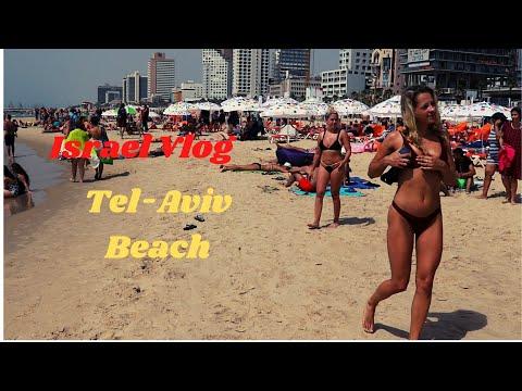 Israel Vlog ,Beautiful Telaviv Beach, सुन्दर समुद्र किनारा इजरायलको