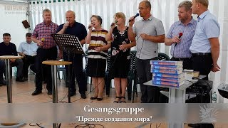 """FECG Lahr - Gesangsgruppe - """"Прежде создания мира"""" - Bibelfestival 2018"""